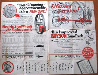 Bryson Farm Truck Catalog