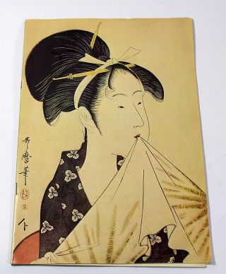 Utamaro: Prints Illustrated Books: An Exhibition Organised by Huguette Beres of Paris, 16 March -...
