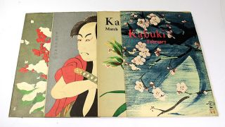 Kabuki [Kabukiza Guide], November 1960, February 1961, March 1961, December 1961