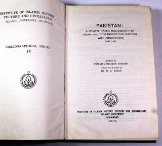 Pakistan, a Comprehensive Bibliography of Books and Government Publications With Annotations 1947-80
